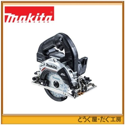 マキタ 14.4V 125mm 充電式マルノコ HS472DZB (本体のみ)(黒)「無線連動」 非対応