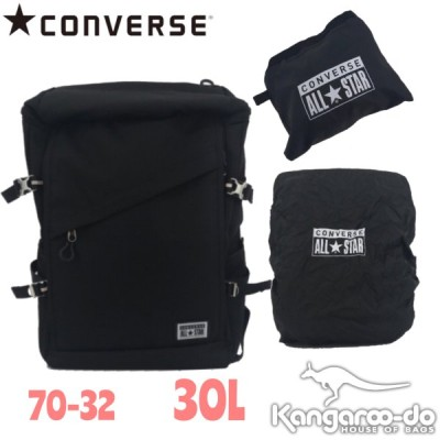 コンバース レインカバー付きBOXリュック/CONVERSE BOX RUCK 70-32
