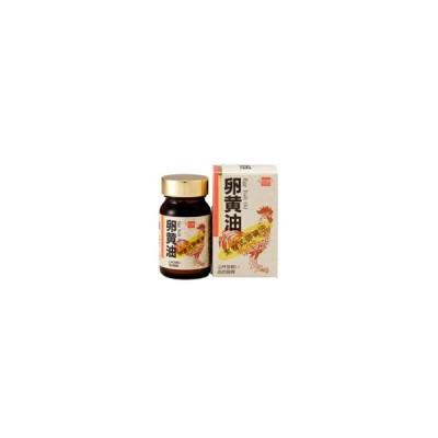 卵黄油 120粒  - 健康フーズ