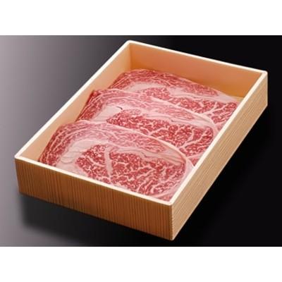 JA全農いばらき (茨城)ほれぼれ牛ロースステーキ用(160g×3)