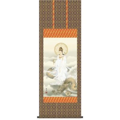 掛軸(掛け軸) 龍上白衣観音  北条裕華作 尺五アンド 五尺丈 約横54.5×縦150cm d6911