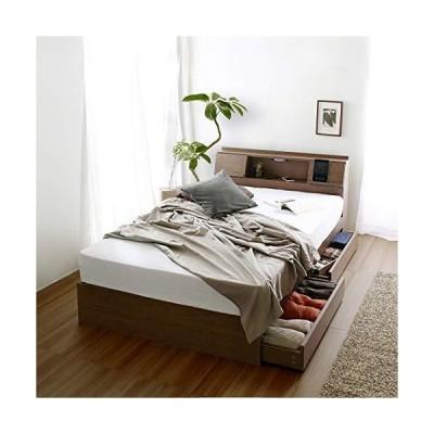 ベッド シングル 引出付きベッド ベッドフレームのみ シングルサイズ 照明 フラップテーブル コンセント USB付
