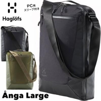 Haglofs / ホグロフス Anga Large アンガ L ラージ(ショルダー、ショルダーバッグ、ショルダーバック)