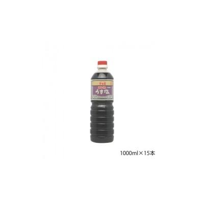 CMLF-1616793 ヤマエ 濃口醤油 うす塩こいくち 1000ml×15本 (CMLF1616793)