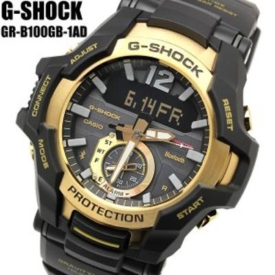 casio G-SHOCK カシオ ジーショック 腕時計 ウォッチ メンズ 男性用 クオーツ 20気圧防水 ワールドタイム アナデジ gr-b100gb-1ad