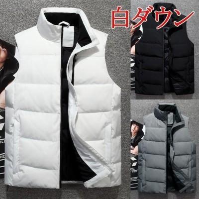 ダウンベスト メンズ ベスト ダウン チョッキ 秋冬コート スタンドカラー ノースリーブ 袖なしジャケット アウター 防寒着