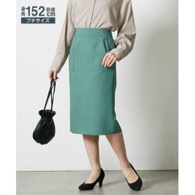 スカート ひざ丈 小さいサイズ レディース 春色 タイト グリーン/ベージュ SS/S/M/L ニッセン nissen
