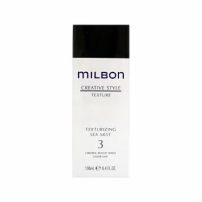 【Global Milbon】グローバルミルボン CREATIVE STYLE テクスチャライジング シーミスト 3 190mL