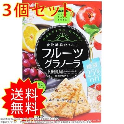 3個セット バランスアップ フルーツグラノーラ 糖質25%オフ 3枚×5袋入 アサヒグループ食品 まとめ買い 通常送料無料