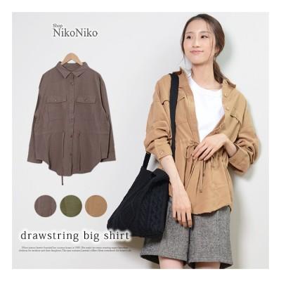 ShopNikoNiko ウエストドロストBIGシャツ トップス シャツ ドロスト ミリタリー シンプル レディース 韓国ファッション ベージュ フリー レディース