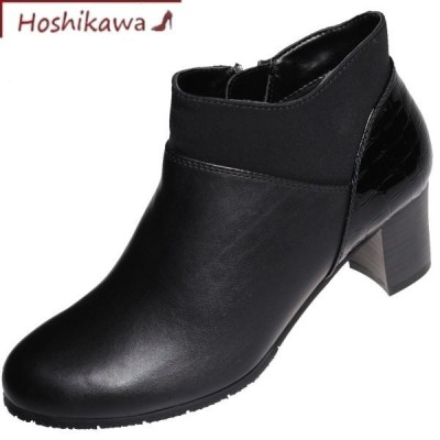 『Yukiko Kimijima 6202』 キミジマユキコ ショートブーツ 22.5cm〜24.5cm EEE ブラック レディース ファスナー チャンキーヒール 牛革 春夏