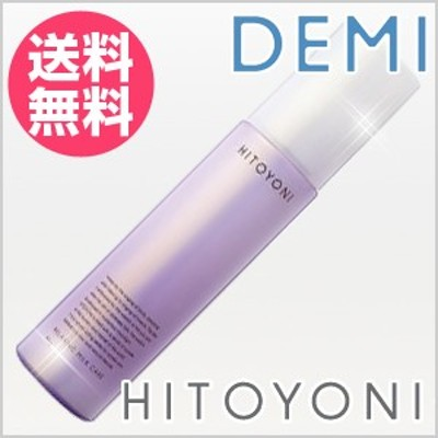 【送料無料】デミ ヒトヨニ リラクシング ミルクケア 95g /HITOYONI/DEMI