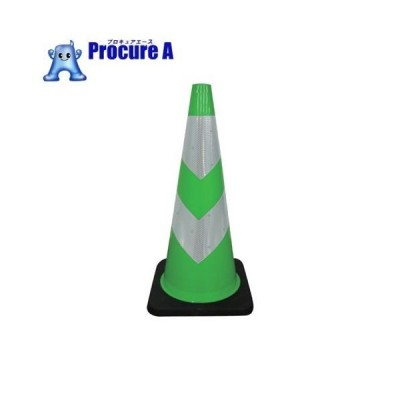 グリーンクロス ストロングコーン 緑/白 1105300501 ▼788-1363 (株)グリーンクロス