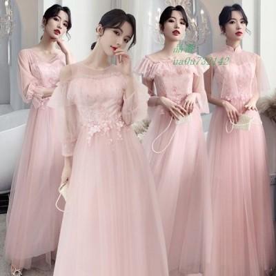 ロング チャイナドレス 結婚式ドレス キレイめ パーティードレス ブライズメイドドレス 二次会 Vネック お呼ばれ 成人式 ピンク