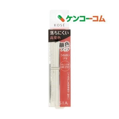 エルシア プラチナム 顔色アップ ラスティングルージュ OR212 オレンジ系 ( 5g )/ エルシア