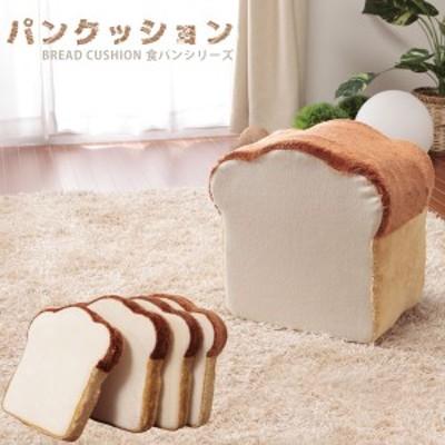 クッション 座布団 SNS映え 食パンシリーズ!食パンクッション!低反発座布団にも4枚セット食パン 座椅子トースト【送料無料】