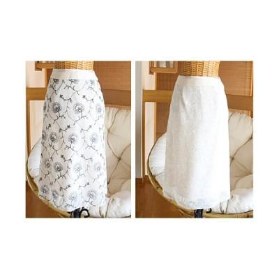 (激安セール)サマーレーシースカート-DOLLY SEAN-(返品 交換 ギフト包装不可)
