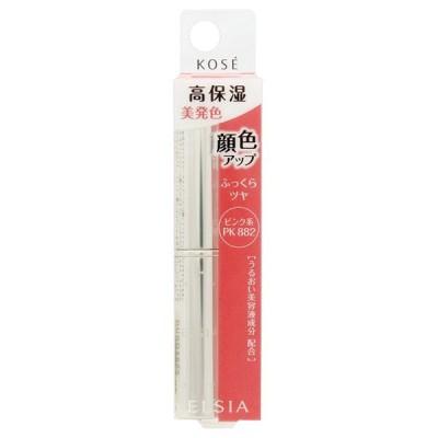 エルシア プラチナム 顔色アップ エッセンスルージュ(本体 無香料 PK882 ピンク系) 口紅・リップグロス