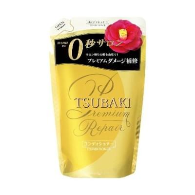 TSUBAKI プレミアムリペア ヘアコンディショナー 替 330ml