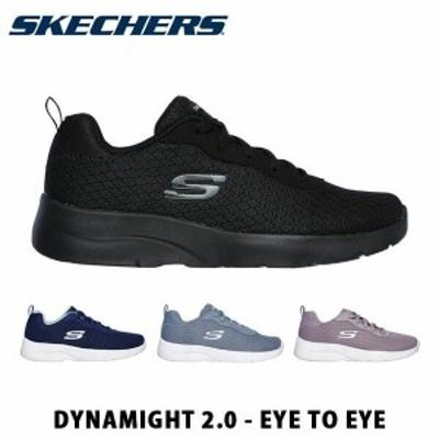 送料無料 SKECHERS スケッチャーズ DYNAMIGHT2.0 EYE TO EYE レディース シューズ スニーカー 靴 SKE12964 12964