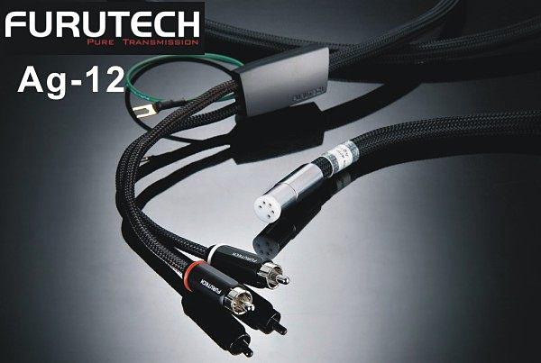 Furutech 古河 Ag-12 黑膠強化訊號線  鍍銀唱臂訊號線(DIN-RCA)