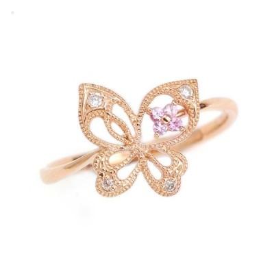ピンクサファイア ダイヤモンド バタフライ 蝶々 ピンクゴールドリング