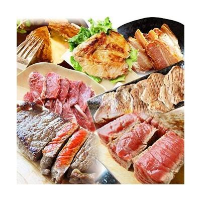 《シルバー》肉の福袋 2021年 メガ盛り 総重量2.25kg 7種食べ比べ《*冷凍便》