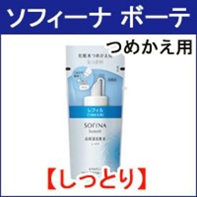 ソフィーナ 化粧水 高保湿化粧水 しっとり つめかえ用 130ml 花王 ソフィーナ ボーテ - 定形外送料無料 -