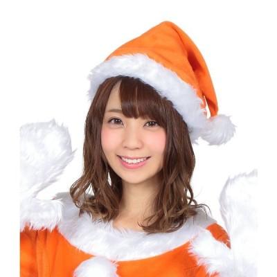 サンタ帽子 オレンジ レディース 女性用 サンタクロース Xmas クリスマス 衣装 コスチューム