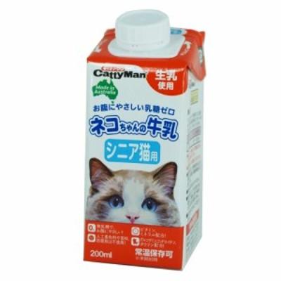 キャティーマン ネコちゃんの牛乳 シニア猫用 200mL