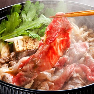 【すき焼き用】信州アルプス牛「もも肉」(300g×2パック)