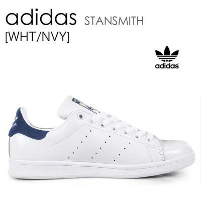 adidas Stan Smith アディダス ネイビー スタンスミス  パイル BZ0483