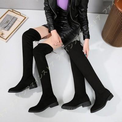 ロングブーツ レディース ローヒール ニーハイ バックリボン 大きいサイズ 防寒 美脚 ロング ブーツ 黒 フラットシューズ ニーハイブーツ ジョッキーブーツ