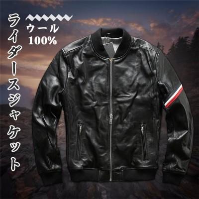 最高品質 羊の皮ジャケット 本革レザー フライトジャケット ライダースジャケット 紳士 ベースボール服 ショートコート