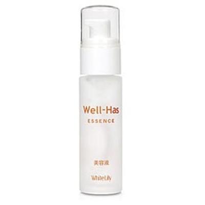 【ホワイトリリー】Well-Has (ウエルハース) エッセンス 40ml ※お取り寄せ商品