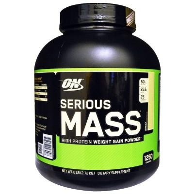 オプティマムニュートリション シリアス マス バニラ 2.72kg Optimum Nutrition Serious Mass Vanilla 2.72kg