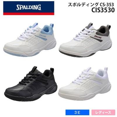 スポルディング レディース スニーカー コートタイプCS-353 CIS3530 屋内トレーニング SPALDING 靴