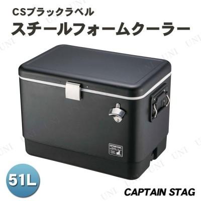 取寄品  CAPTAIN STAG(キャプテンスタッグ) CSブラックラベル 51L UE-75