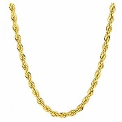 Gold Rope Chain 5mm, 20x More Real 24K, Diamond Cut For Men & Women Premium Fashion Jewelry Necklaces Over Semi Precious Bronze,