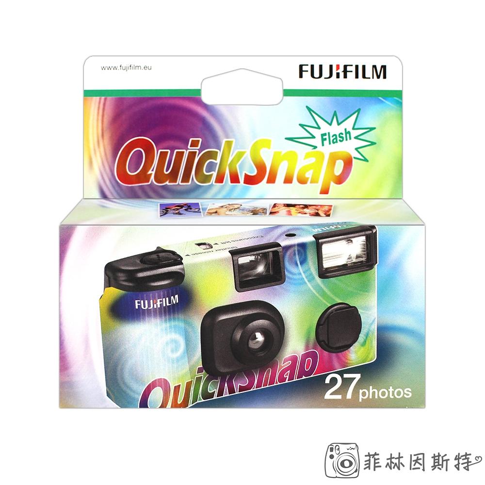 Fujifilm 富士 即可拍 歐版 27張 QuickSnap Flash 400 傻瓜相機 菲林因斯特
