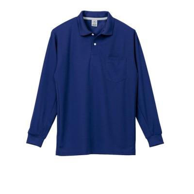 作業服 作業着 作業着 春夏用 クロダルマ(KURODARUMA)25446 長袖ポロシャツ 防護服