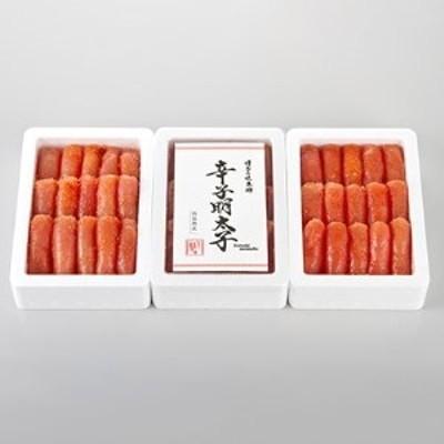 博多の味本舗 辛子明太子350g×3(1.05kg)(大刀洗町)【1143605】
