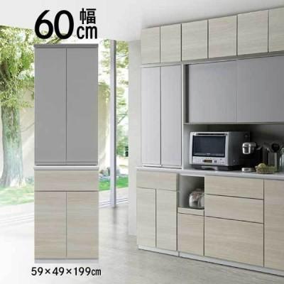 食器棚 カップボード キッチンボード 開梱設置 50色対応 マルチカラー 耐震ロック シルクガラス 引出し ガラス戸 板戸