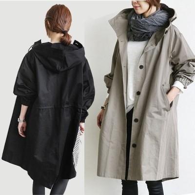 トレンチコート 春 レディース アウター ロング丈 上着 スプリングコート フード付き 春コート 大きいサイズ