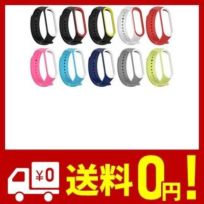 SHEAWA Xiaomi mi band 4 mi band 3 バンド ベルト 10点セット 交換用 シリコン製