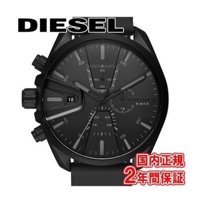 500円又は5%OFFクーポン有り!ディーゼル 腕時計 メンズ エムエスナインクロノ 47mm オールブラック シリコン DIESEL MS9 CHRONO DZ4507