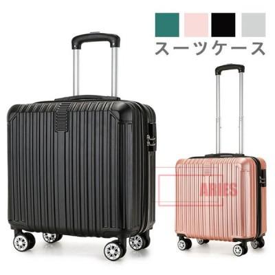 【即納】スーツケース 軽量 キャリーバッグ アルミフレーム キャリーケース TSAロック付 アルミ合金製 耐衝撃 旅行出張 春休み 夏休み 帰省 海外 国内BIU