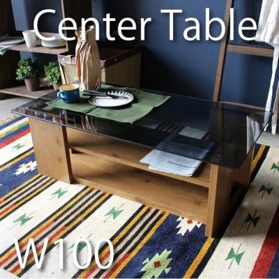 センターテーブル ガラステーブル おしゃれ 幅100 ローテーブル 木製 ガラス製 グレイ 8mm強化ガラス