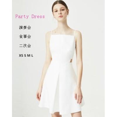 パーティードレス オフショルダードレス 着痩せ 大人の魅力 ワンピース おしゃれ ホルターネック レディース ドレス