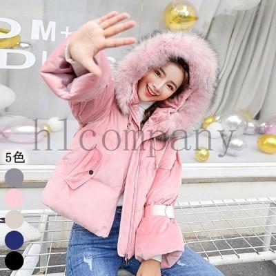 コート中綿レディース大人ショットアウターダウンコートベルベット大きいサイズ秋冬体型カバー20代30代40代防寒韓国風